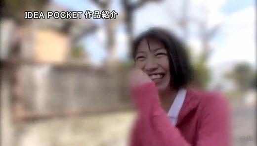 島永彩生 画像 42
