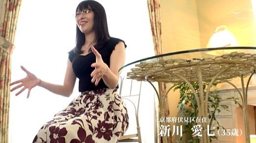新川愛七 画像 30