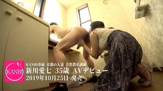 新川愛七 画像 51