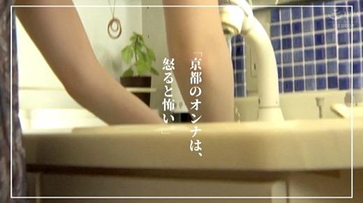 新川愛七 画像 52