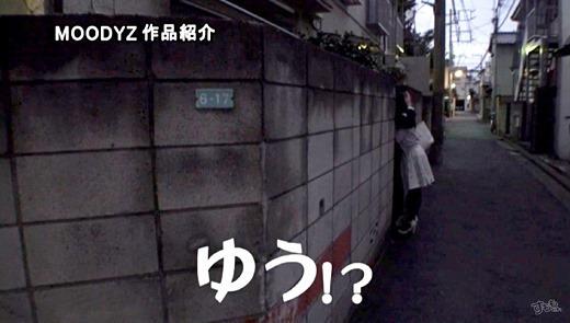 篠田ゆう 画像 97