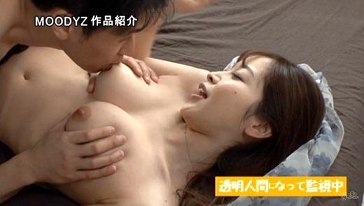 篠田ゆう 画像 116