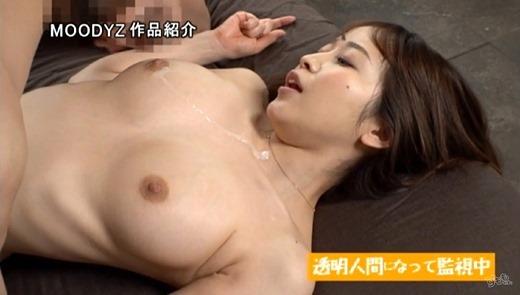 篠田ゆう 画像 121