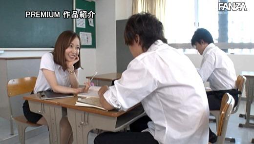 篠田ゆう 画像 45