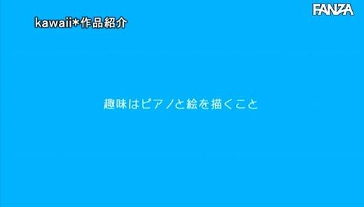汐乃木あやみ 画像 15