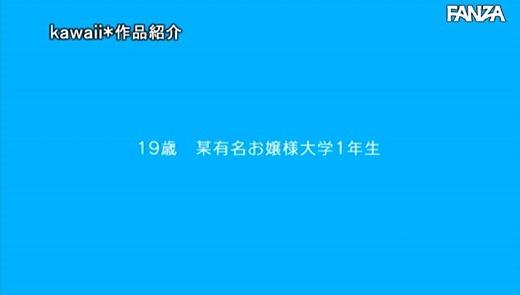 汐乃木あやみ 画像 19