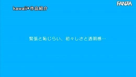 汐乃木あやみ 画像 23