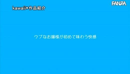 汐乃木あやみ 画像 36