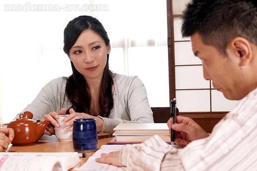 白木優子 画像 13