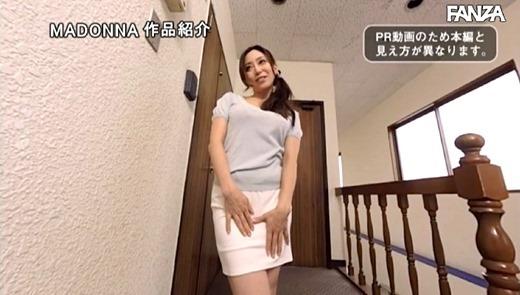 白木優子 画像 65