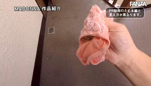 白木優子 画像 68