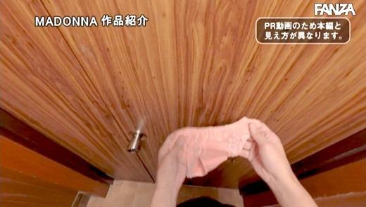 白木優子 画像 71