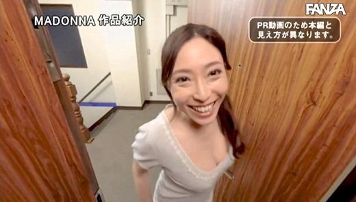 白木優子 画像 72