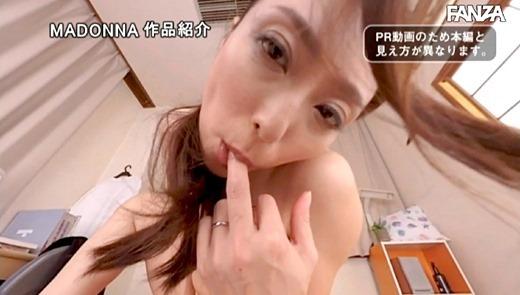 白木優子 画像 80