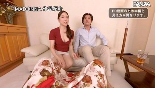 白木優子 画像 84