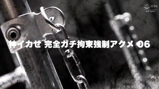 園田みおん 画像 92
