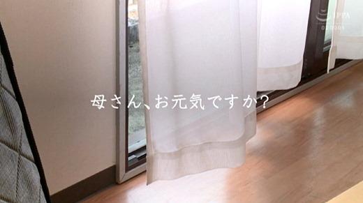 園田みおん 画像 67