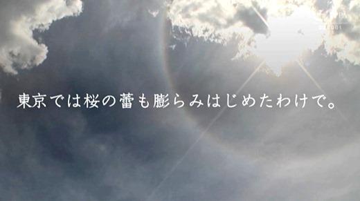 園田みおん 画像 68