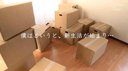 園田みおん 画像 69