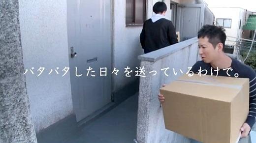 園田みおん 画像 70