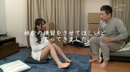 園田みおん 画像 77