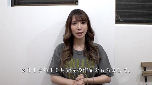園田みおん 画像 63