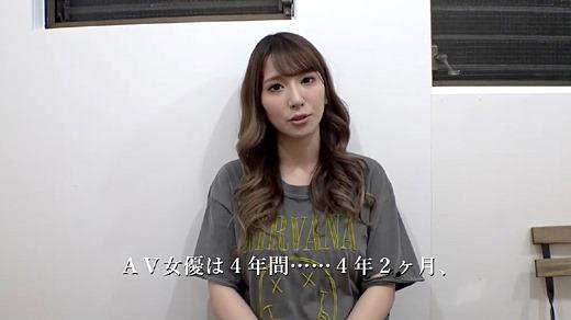 園田みおん 画像 81