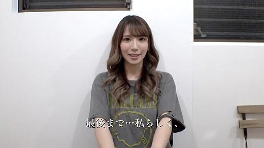 園田みおん 画像 86