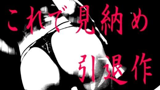 園田みおん 画像 99