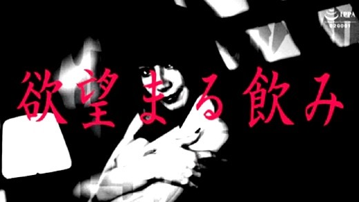 園田みおん 画像 117