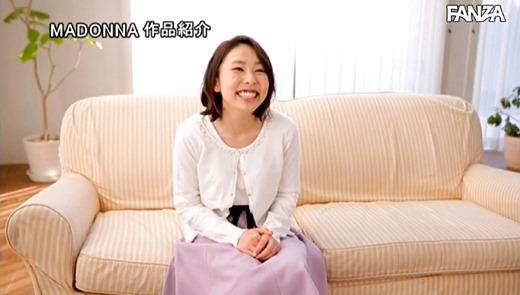 園原奈々子 画像 20