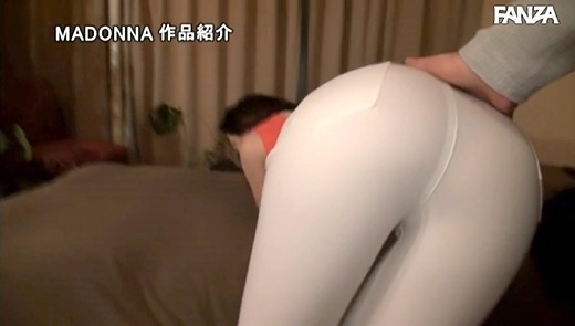 園原奈々子 画像 51