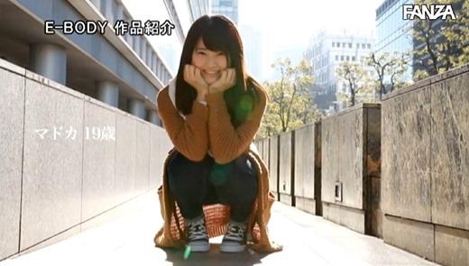 須崎まどか 画像 27
