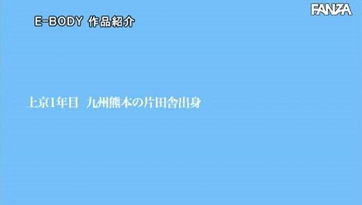 須崎まどか 画像 28