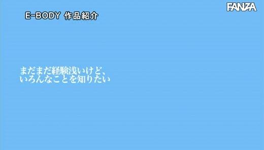 須崎まどか 画像 38