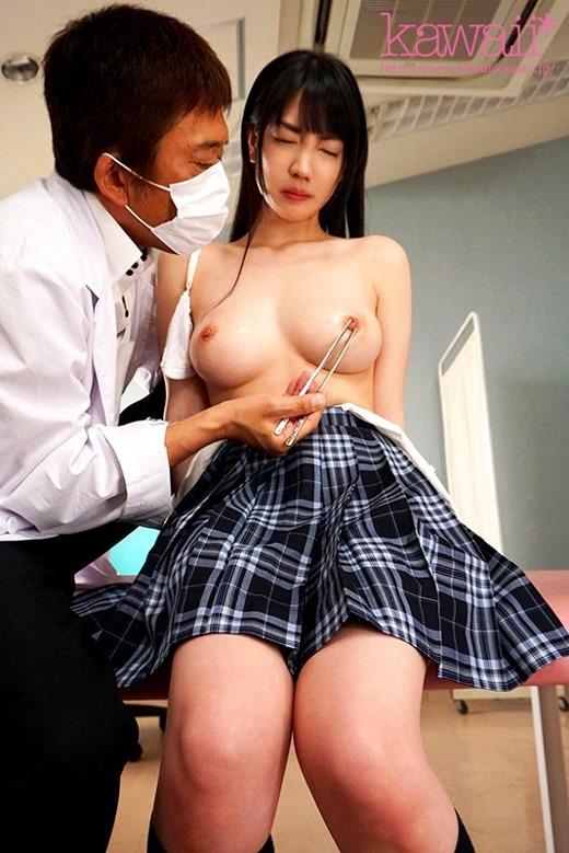 鈴木心春 画像 47