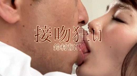 鈴村あいり 画像 56