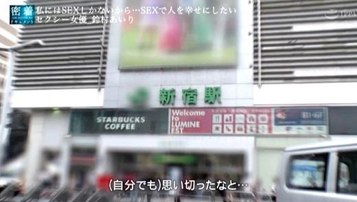 鈴村あいり 画像 71