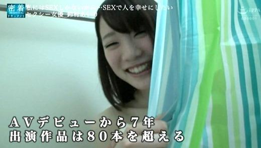 鈴村あいり 画像 76