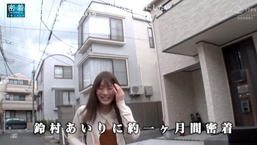 鈴村あいり 画像 81