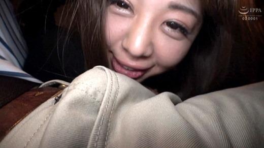 高野姫奈 画像 21