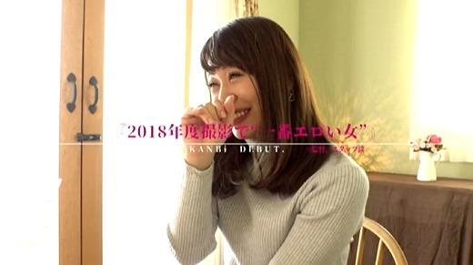 高野姫奈 画像 23