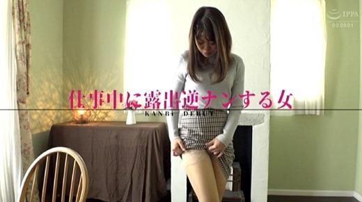 高野姫奈 画像 24