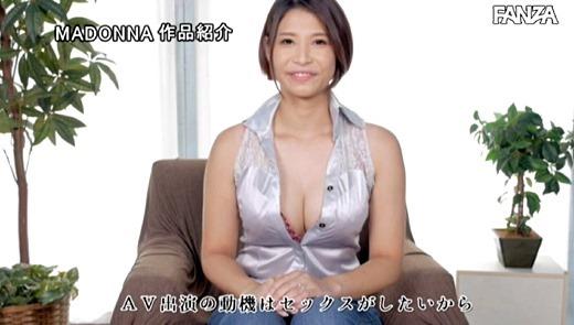 滝川穗乃果 画像 28