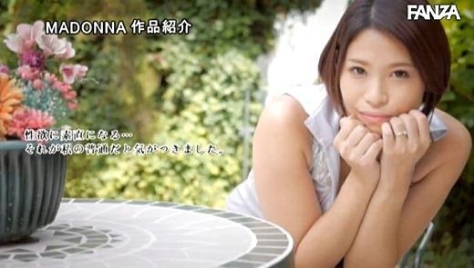 滝川穗乃果 画像 32