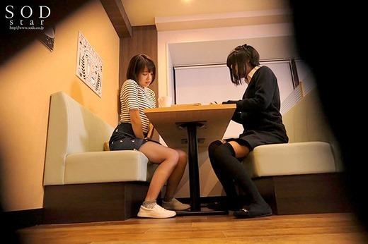 戸田真琴 画像 36