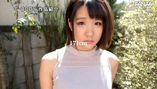 友光夏華 画像 17
