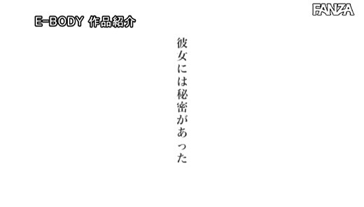 友光夏華 画像 20