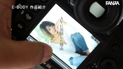 友光夏華 画像 24
