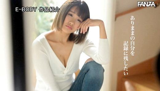 友光夏華 画像 26